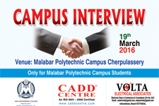 Campus Interview-19032016